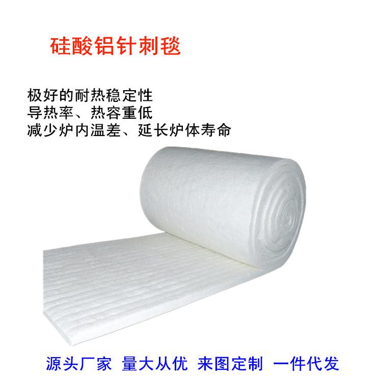白色针刺毯1副本.jpg